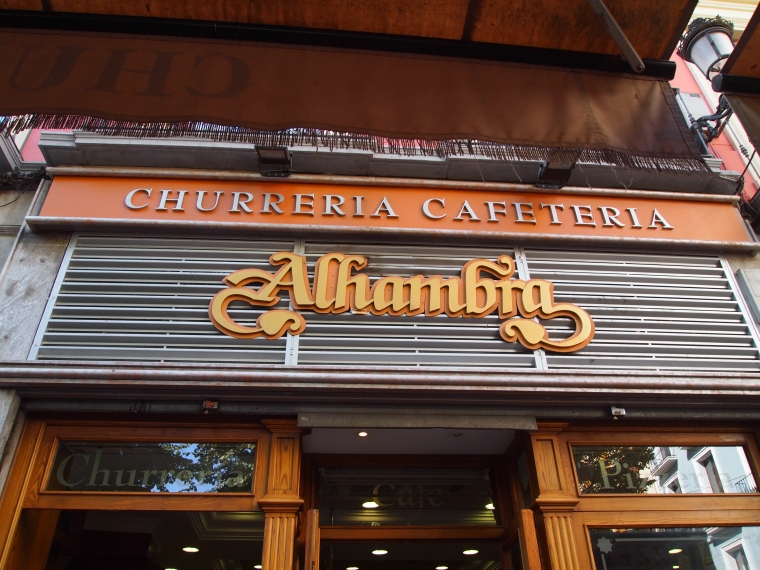 Churreria Cafe in Granada