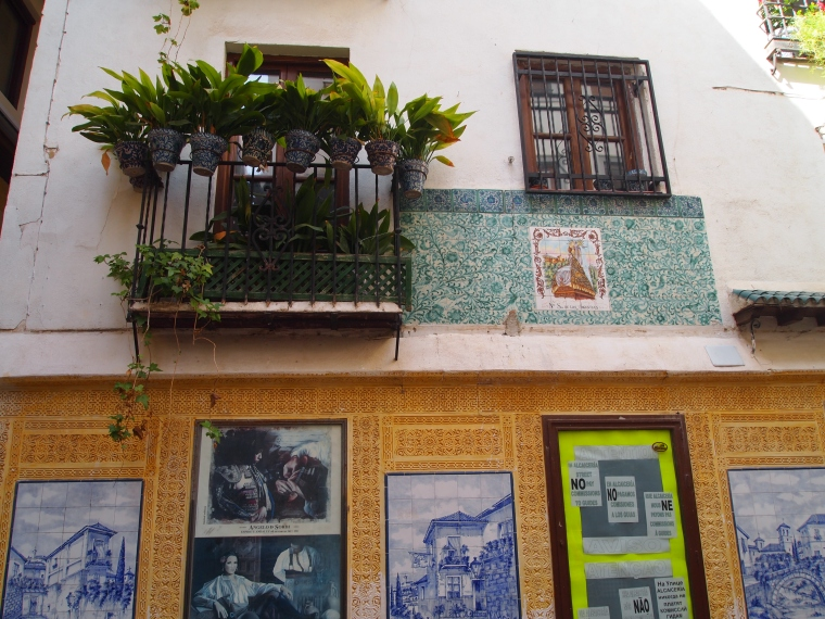 a courtyard in the Alcaiceria