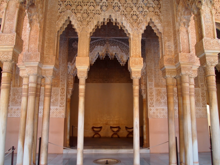 part of the Patio of the Lions