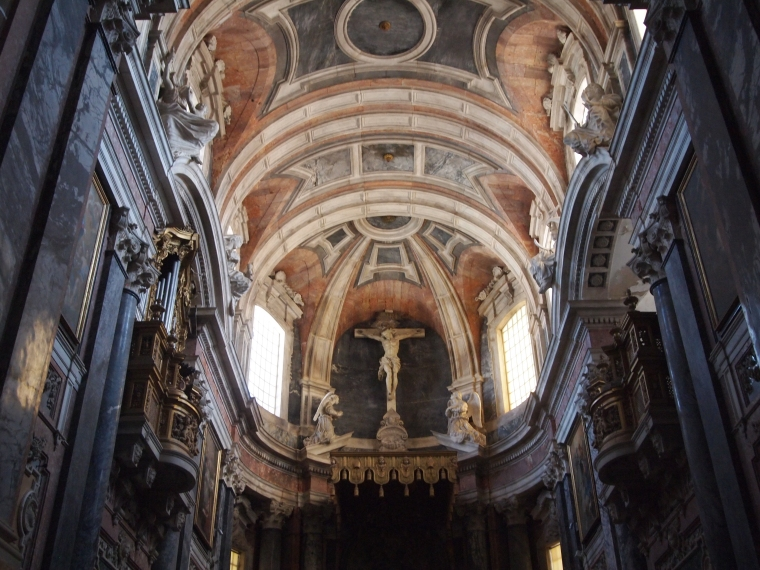 close up of the main chapel