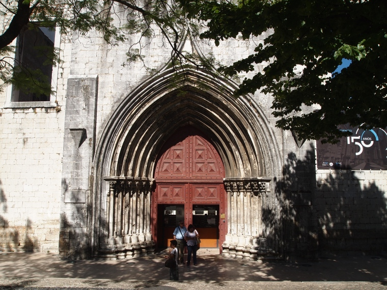 entrance to the Carmo Archeological Museum