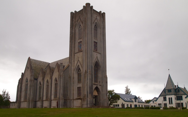The Roman Catholic Cathedral of Christ the King
